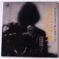Takuro Yoshida – Yoshida Takuro On Stage Tomodachi / ELEC-2002