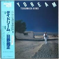 Terumasa Hino – Day Dream / VIJ-28003