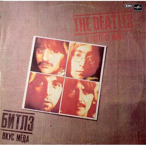 Виниловые пластинки  The Beatles – A Taste Of Honey / С60 23581 008 в Vinyl Play магазин LP и CD  02970