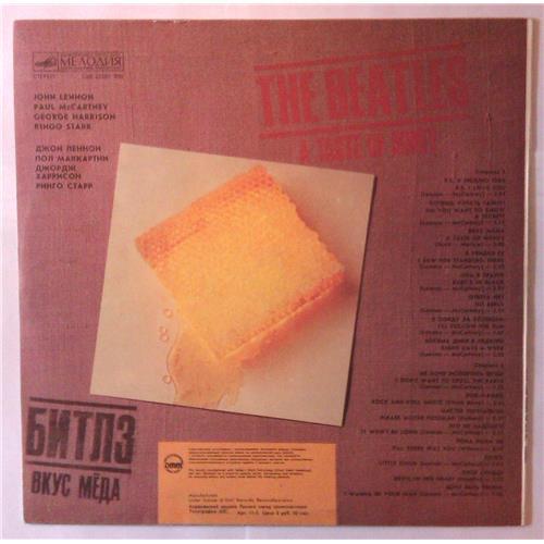 Картинка  Виниловые пластинки  The Beatles – A Taste Of Honey / С60 23581 008 в  Vinyl Play магазин LP и CD   03835 1