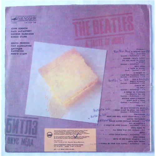 Картинка  Виниловые пластинки  The Beatles – A Taste Of Honey / С60 23581 008 в  Vinyl Play магазин LP и CD   05187 1