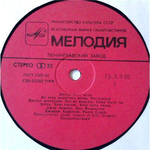 Картинка  Виниловые пластинки  The Beatles – A Taste Of Honey / С60 23581 008 в  Vinyl Play магазин LP и CD   05187 3
