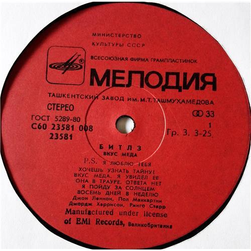 Картинка  Виниловые пластинки  The Beatles – A Taste Of Honey / С60 23581 008 в  Vinyl Play магазин LP и CD   09036 2