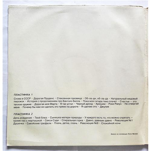Картинка  Виниловые пластинки  The Beatles – Битлз / П91 0009 в  Vinyl Play магазин LP и CD   08988 1