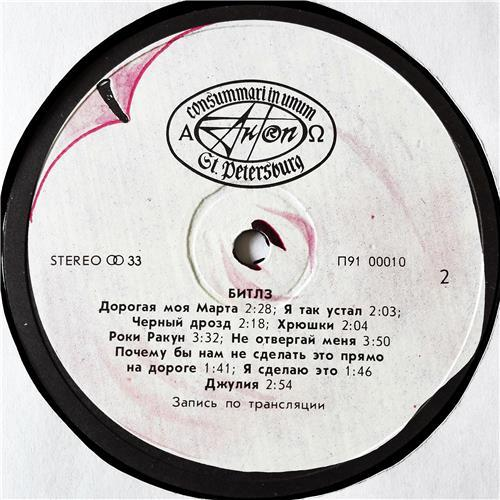 Картинка  Виниловые пластинки  The Beatles – Битлз / П91 0009 в  Vinyl Play магазин LP и CD   08988 5