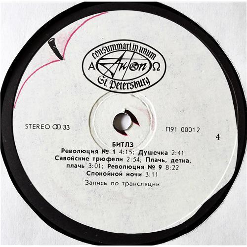 Картинка  Виниловые пластинки  The Beatles – Битлз / П91 0009 в  Vinyl Play магазин LP и CD   08988 7