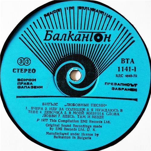 Картинка  Виниловые пластинки  The Beatles – Love Songs / ВТА 1141/42 в  Vinyl Play магазин LP и CD   08989 4