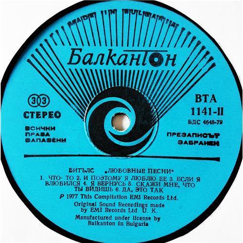 Картинка  Виниловые пластинки  The Beatles – Love Songs / ВТА 1141/42 в  Vinyl Play магазин LP и CD   08989 5