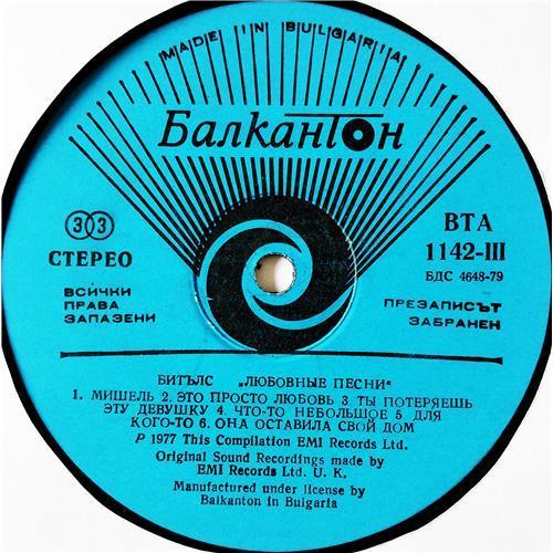 Картинка  Виниловые пластинки  The Beatles – Love Songs / ВТА 1141/42 в  Vinyl Play магазин LP и CD   08989 6