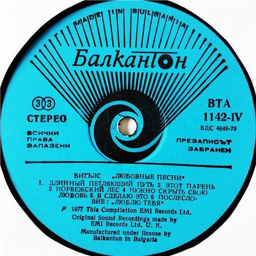 Картинка  Виниловые пластинки  The Beatles – Love Songs / ВТА 1141/42 в  Vinyl Play магазин LP и CD   08989 7