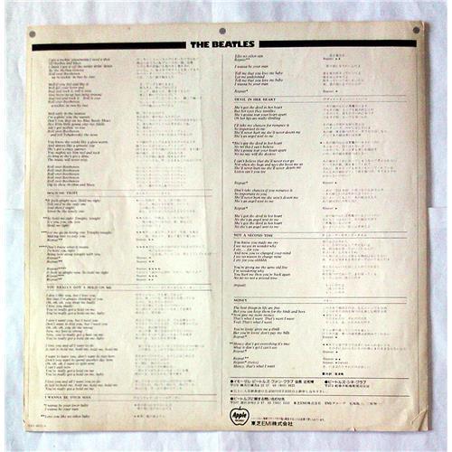 Картинка  Виниловые пластинки  The Beatles – With The Beatles / EAS-80551 в  Vinyl Play магазин LP и CD   07165 3