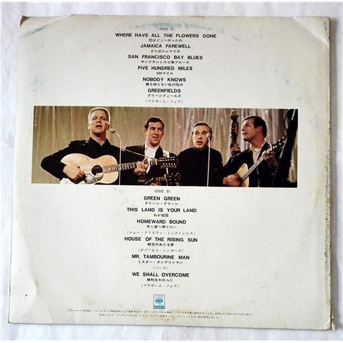 Картинка  Виниловые пластинки  The Brothers Four – A Treasury Of Popular Music Vol. 2 / SONI 95002 в  Vinyl Play магазин LP и CD   07520 1