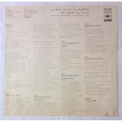 Картинка  Виниловые пластинки  The Brothers Four – Today And Yesterday / SONX 60023 в  Vinyl Play магазин LP и CD   05583 4