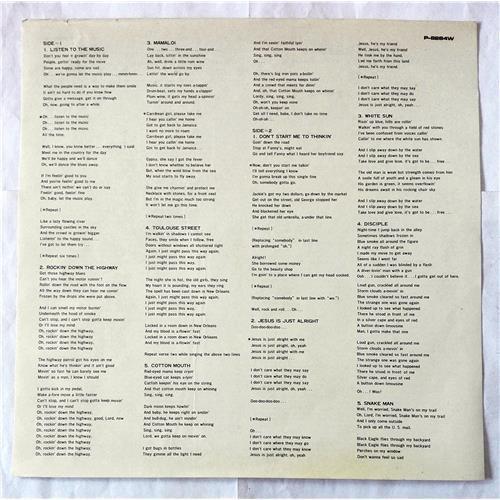 Картинка  Виниловые пластинки  The Doobie Brothers – Toulouse Street / P-8284W в  Vinyl Play магазин LP и CD   07681 5