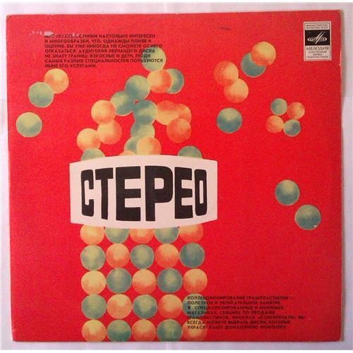 Виниловые пластинки  The Dooleys – Доули Фэмили В Москве / C60—06683-84 в Vinyl Play магазин LP и CD  04304