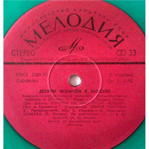 Картинка  Виниловые пластинки  The Dooleys – Доули Фэмили В Москве / C60—06683-84 в  Vinyl Play магазин LP и CD   04304 2