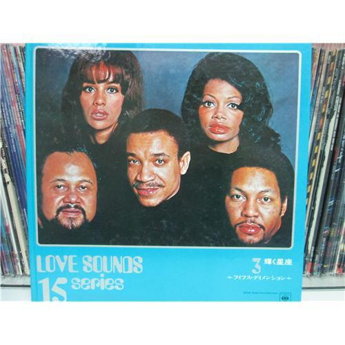 Виниловые пластинки  The Fifth Dimension – Love Sounds 15 Series Vol. 3 / YDSC-53 в Vinyl Play магазин LP и CD  00433