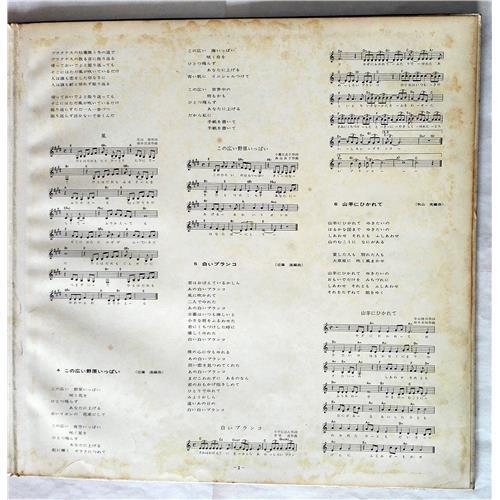 Картинка  Виниловые пластинки  The Fork Serenadas – For Francine / SJV-1096 в  Vinyl Play магазин LP и CD   07704 2