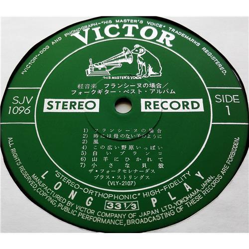 Картинка  Виниловые пластинки  The Fork Serenadas – For Francine / SJV-1096 в  Vinyl Play магазин LP и CD   07704 4