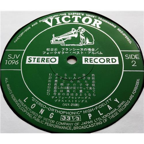 Картинка  Виниловые пластинки  The Fork Serenadas – For Francine / SJV-1096 в  Vinyl Play магазин LP и CD   07704 5