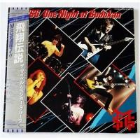 The Michael Schenker Group – One Night At Budokan / WWS-67159-60