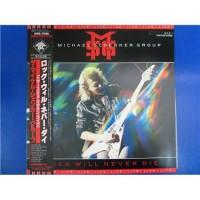 The Michael Schenker Group – Rock Will Never Die / WWS-70188