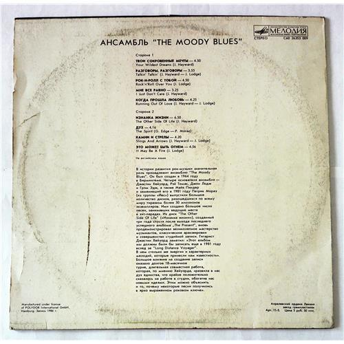 Картинка  Виниловые пластинки  The Moody Blues – The Other Side Of Life / C60 26203 009 в  Vinyl Play магазин LP и CD   09000 1