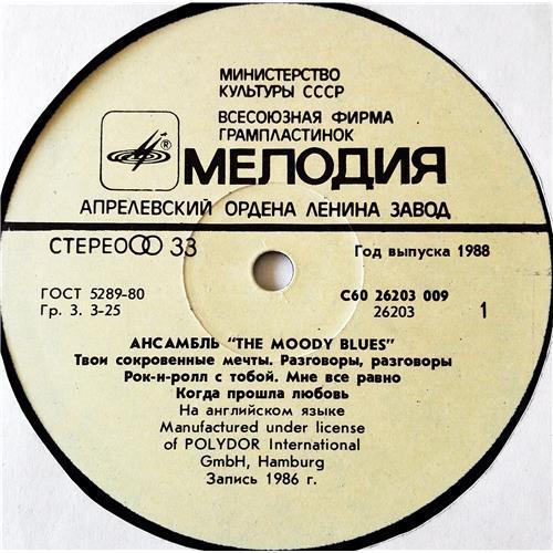 Картинка  Виниловые пластинки  The Moody Blues – The Other Side Of Life / C60 26203 009 в  Vinyl Play магазин LP и CD   09000 2