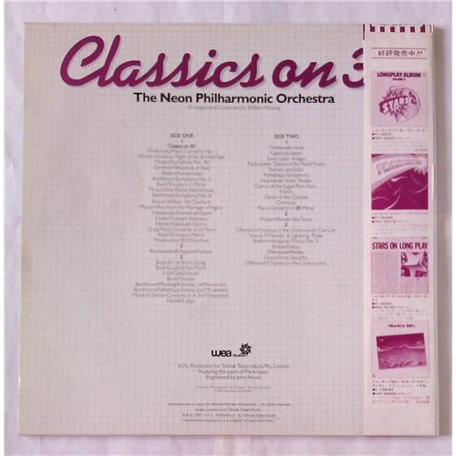 Картинка  Виниловые пластинки  The Neon Philharmonic Orchestra – Classics On 33 / P-13009J в  Vinyl Play магазин LP и CD   06860 1
