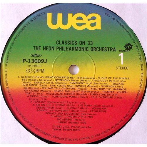 Картинка  Виниловые пластинки  The Neon Philharmonic Orchestra – Classics On 33 / P-13009J в  Vinyl Play магазин LP и CD   06860 2