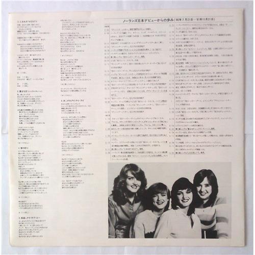 Картинка  Виниловые пластинки  The Nolans – All About Nolans / 35-3P-321-2 в  Vinyl Play магазин LP и CD   05503 3