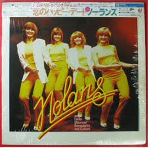 Виниловые пластинки  The Nolans – Making Waves / 25-3P-244 в Vinyl Play магазин LP и CD  00486