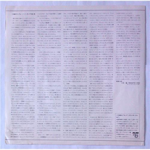 Картинка  Виниловые пластинки  The Nolans – Making Waves / 25-3P-244 в  Vinyl Play магазин LP и CD   04929 3