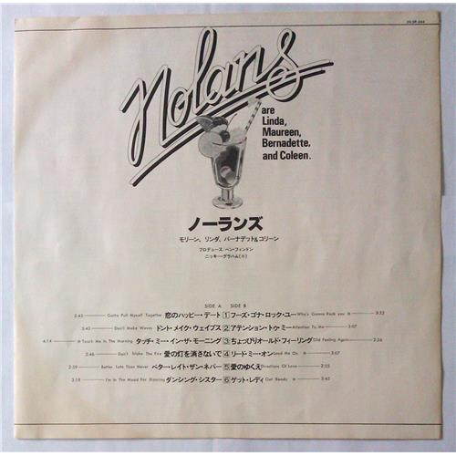 Картинка  Виниловые пластинки  The Nolans – Making Waves / 25-3P-244 в  Vinyl Play магазин LP и CD   05456 2