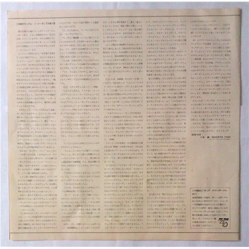 Картинка  Виниловые пластинки  The Nolans – Making Waves / 25-3P-244 в  Vinyl Play магазин LP и CD   05456 3