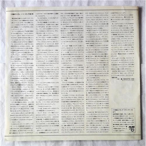 Картинка  Виниловые пластинки  The Nolans – Making Waves / 25-3P-244 в  Vinyl Play магазин LP и CD   07595 3