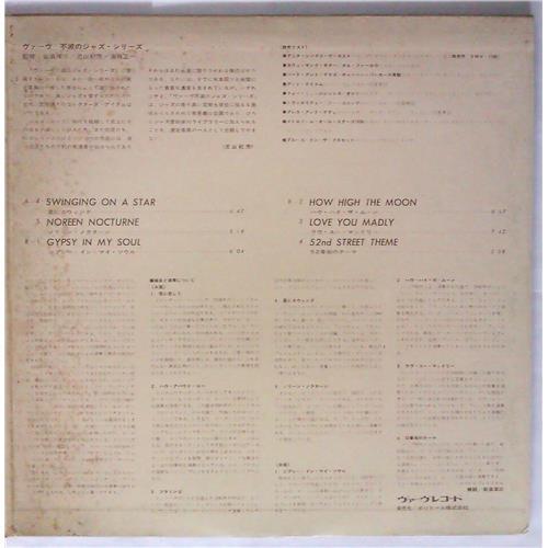 Картинка  Виниловые пластинки  The Oscar Peterson Trio  – At The Stratford Shakespearean Festival / MV-1103 в  Vinyl Play магазин LP и CD   04525 2