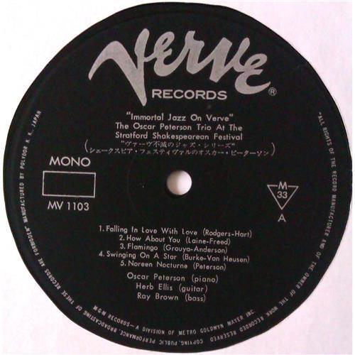 Картинка  Виниловые пластинки  The Oscar Peterson Trio  – At The Stratford Shakespearean Festival / MV-1103 в  Vinyl Play магазин LP и CD   04525 4