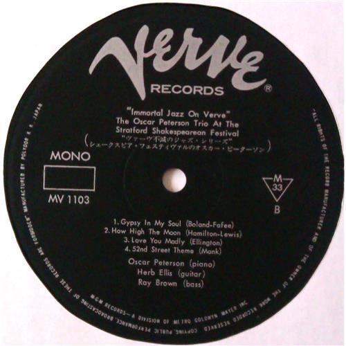 Картинка  Виниловые пластинки  The Oscar Peterson Trio  – At The Stratford Shakespearean Festival / MV-1103 в  Vinyl Play магазин LP и CD   04525 5