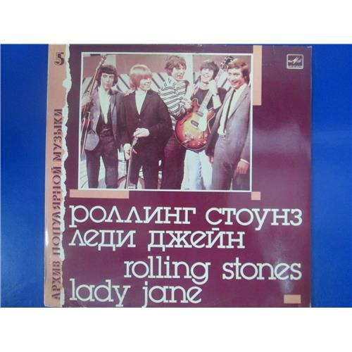 Виниловые пластинки  The Rolling Stones – Lady Jane / C60 27411 006 в Vinyl Play магазин LP и CD  03241