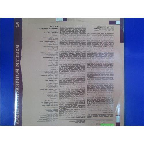 Картинка  Виниловые пластинки  The Rolling Stones – Lady Jane / C60 27411 006 в  Vinyl Play магазин LP и CD   03241 1