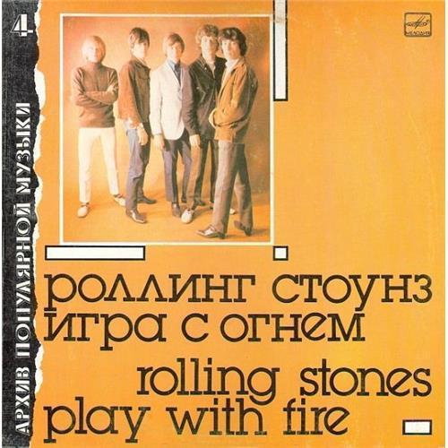 Виниловые пластинки  The Rolling Stones – Play With Fire / M60 48371 000 в Vinyl Play магазин LP и CD  03243