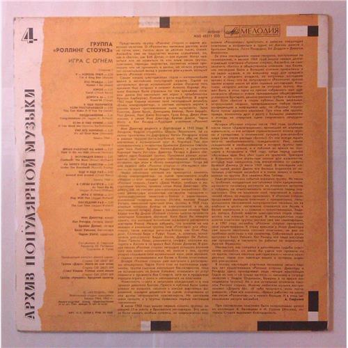 Картинка  Виниловые пластинки  The Rolling Stones – Play With Fire / М60 48371 000 в  Vinyl Play магазин LP и CD   03945 1