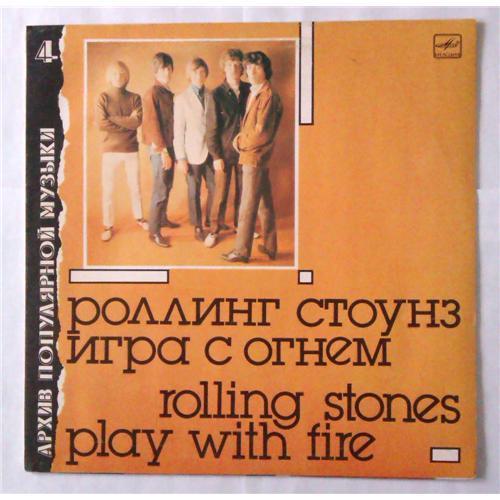 Виниловые пластинки  The Rolling Stones – Play With Fire / М60 48371 000 в Vinyl Play магазин LP и CD  04661