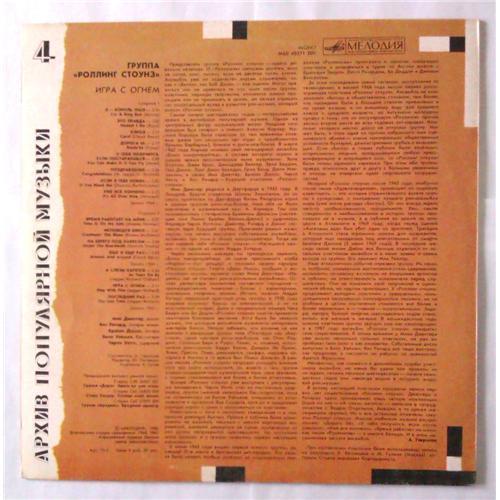 Картинка  Виниловые пластинки  The Rolling Stones – Play With Fire / М60 48371 000 в  Vinyl Play магазин LP и CD   04661 1