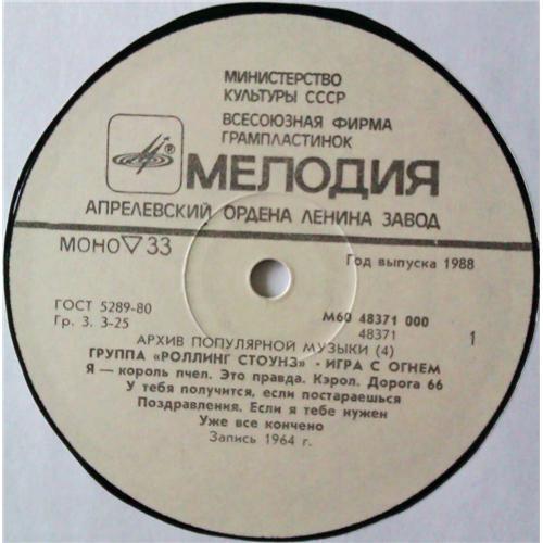 Картинка  Виниловые пластинки  The Rolling Stones – Play With Fire / М60 48371 000 в  Vinyl Play магазин LP и CD   04661 2