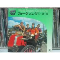 The Seekers – World Sound Collection Volume 9 / OSF-109