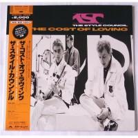 The Style Council – The Cost Of Loving / 20MM 0557