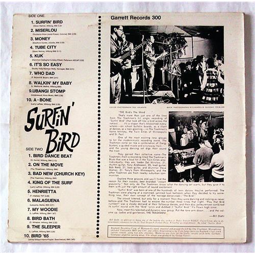Картинка  Виниловые пластинки  The Trashmen – 20 Biggest Hits / 300 в  Vinyl Play магазин LP и CD   07403 1