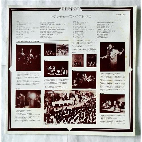 Картинка  Виниловые пластинки  The Ventures – Best 20 / LLS-90009 в  Vinyl Play магазин LP и CD   07365 2